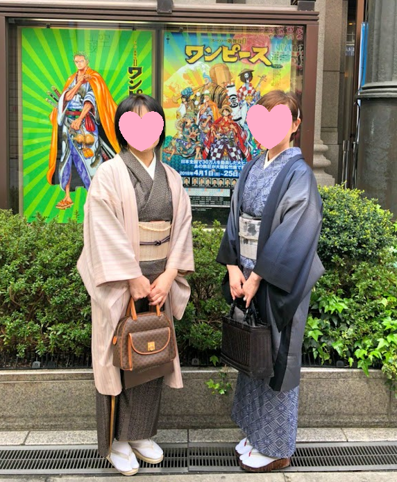 兵庫県三田市 K.T 様 大島袷衣/プレタの特別お直し